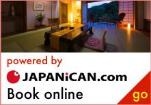 japanikan