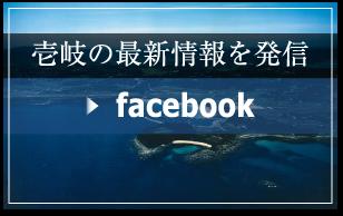 We see Facebook